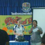 Sarah_Thailand011
